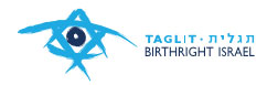 Birthright Israel Logo